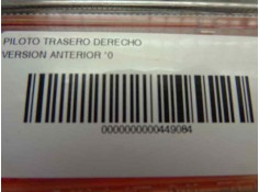 RETROVISOR DRET RENAULT CLIO I FASE I-II (B-C57) 1.4