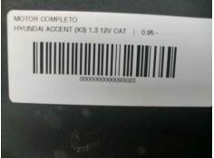 RETROVISOR DRET HYUNDAI SONATA (Y2) 2.0 16V GLS DOHC